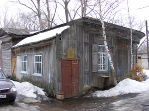Верхняя Чернавка, администрация