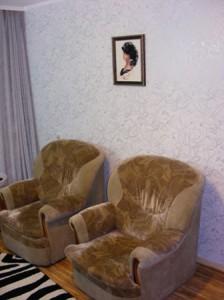 вышивка для украшения дома