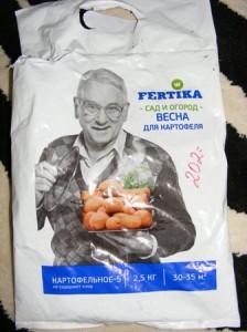 фертика картофельное 5
