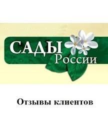 отзывы о картофеле НПО Сады России